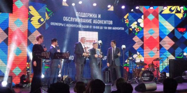 Победа во всероссийском конкурсе «Большая Цифра»
